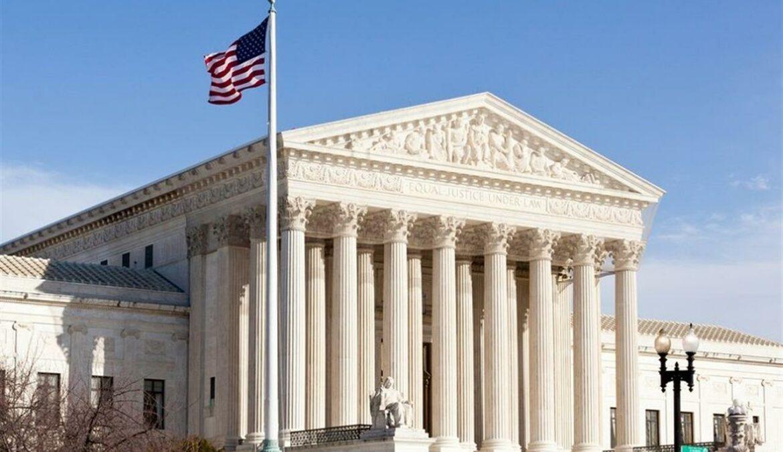 La Corte Suprema statale